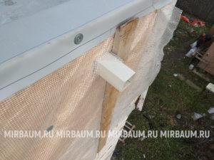 Устройство плоской кровли с покрытием из Мембраны ПВХ в Авиогородке