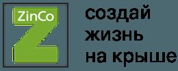 zinco-logo